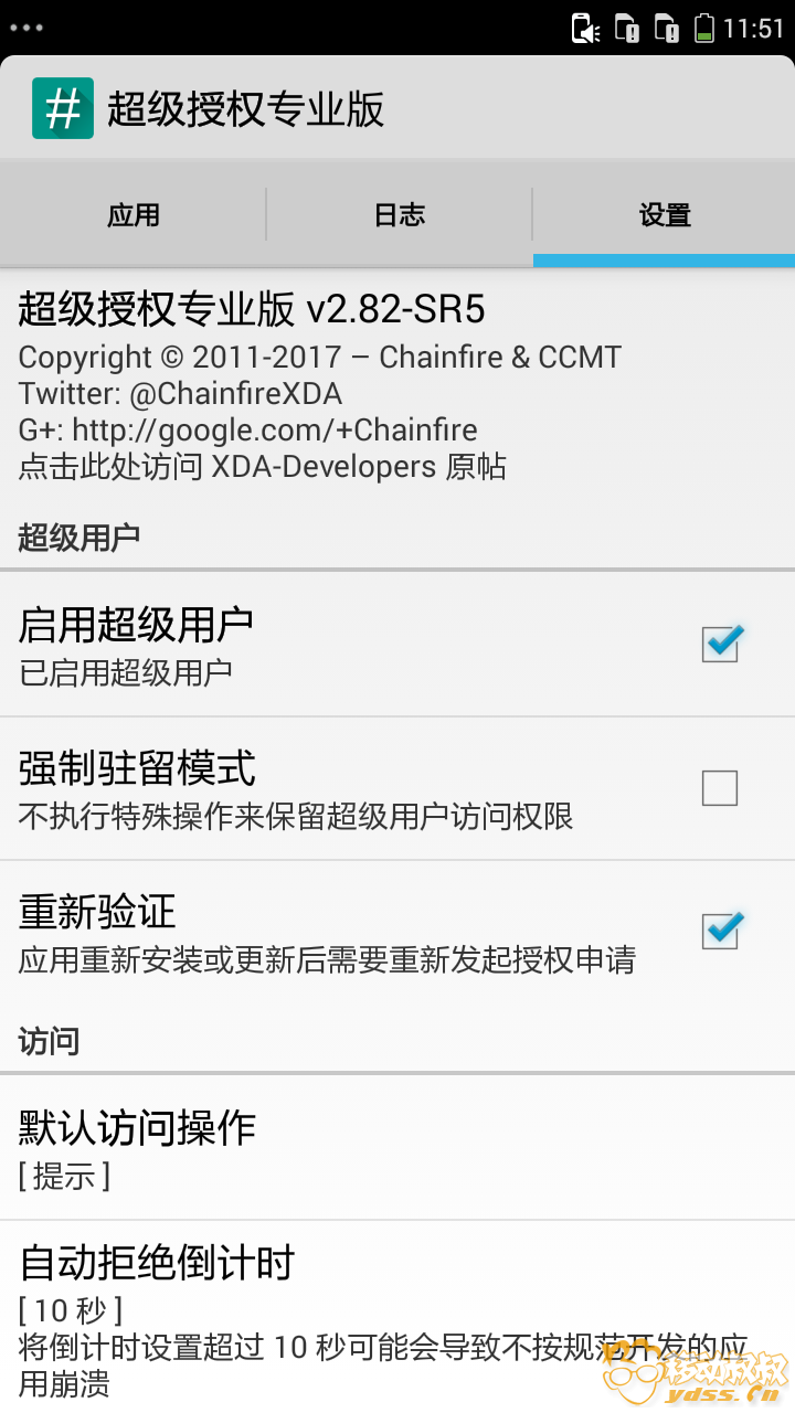 Screenshot_2018-09-27-11-51-44.png