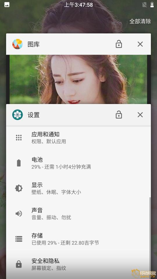 New0141Screenshot_系统界面_20180927-034800.jpg