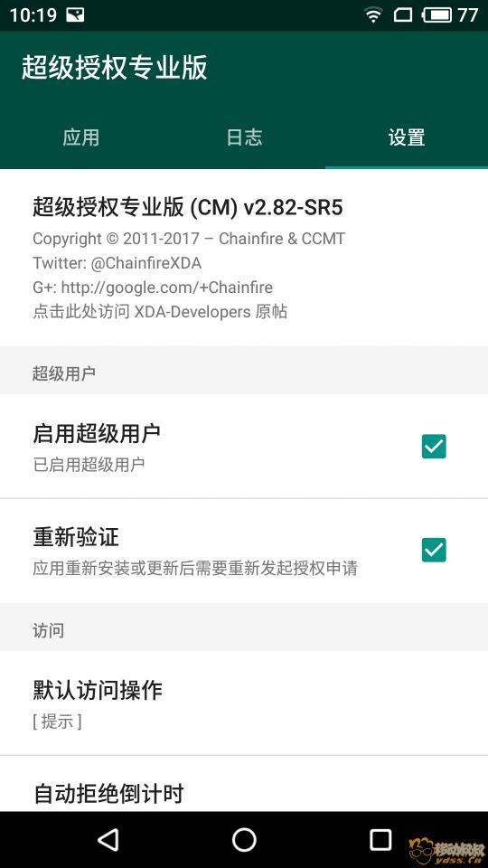 S80929-10200101.jpg