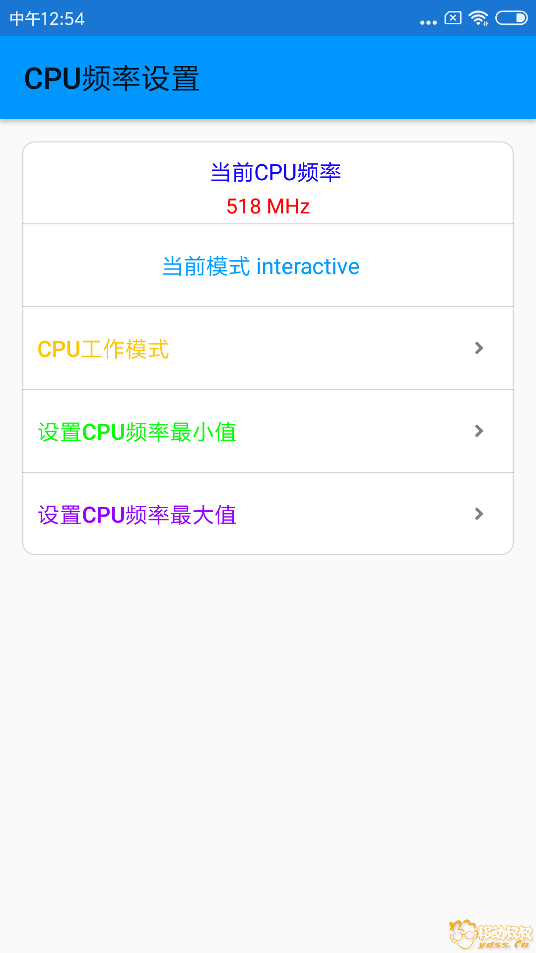 Screenshot_2018-10-04-12-54-08-234_com.zhanhong.tools.png