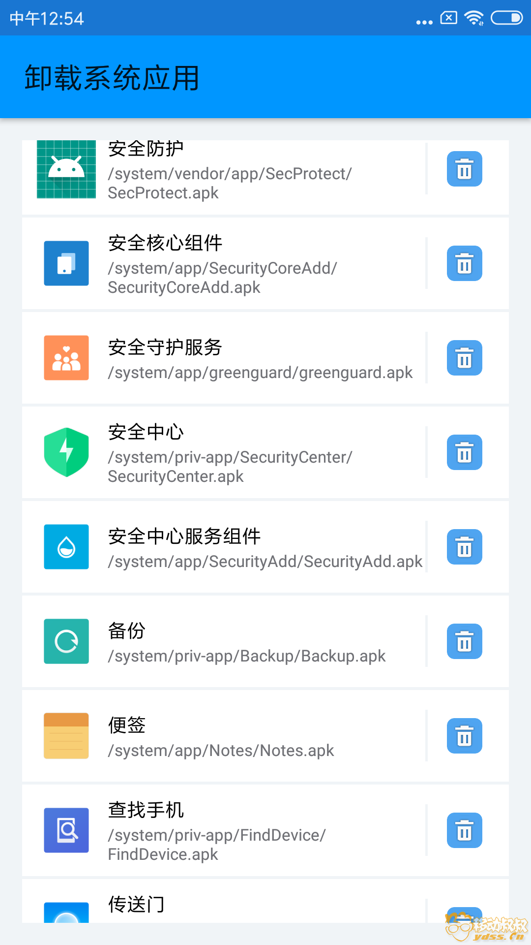 Screenshot_2018-10-04-12-54-14-023_com.zhanhong.tools.png