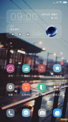 Screenshot_2018-09-15-09-00-53-022_com.miui.home.png