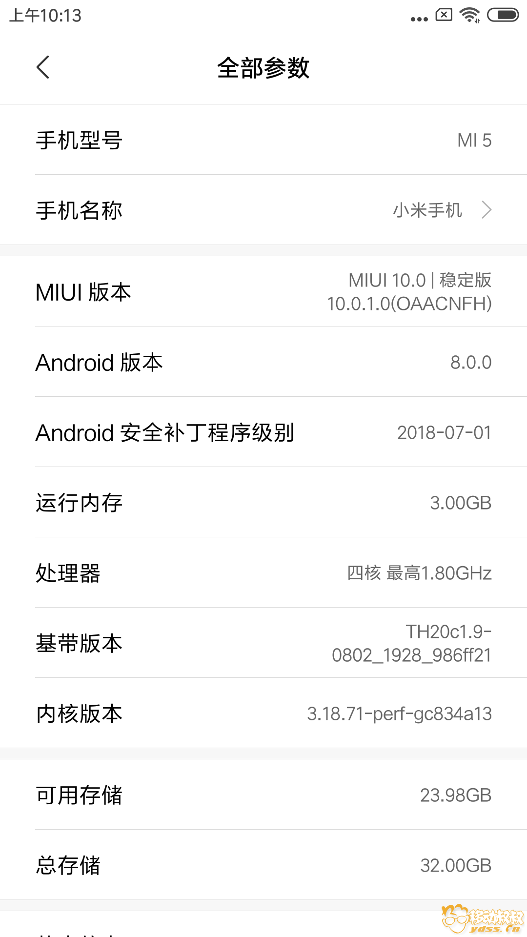 Screenshot_2018-10-06-10-13-15-866_com.android.settings.png