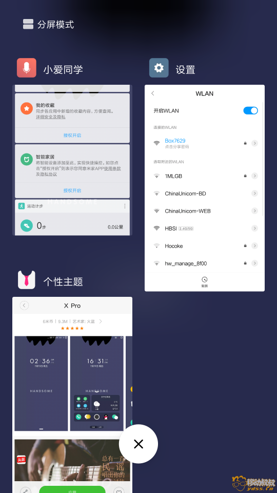 Screenshot_2018-07-21-23-05-57-386_com.android.systemui.png