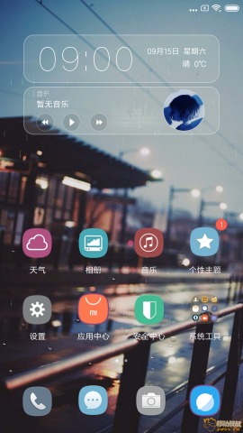 Screenshot_2018-09-15-09-00-53-022_com.miui.home.png
