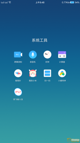 Screenshot_2018-10-01-09-48-05-607_com.miui.home.png