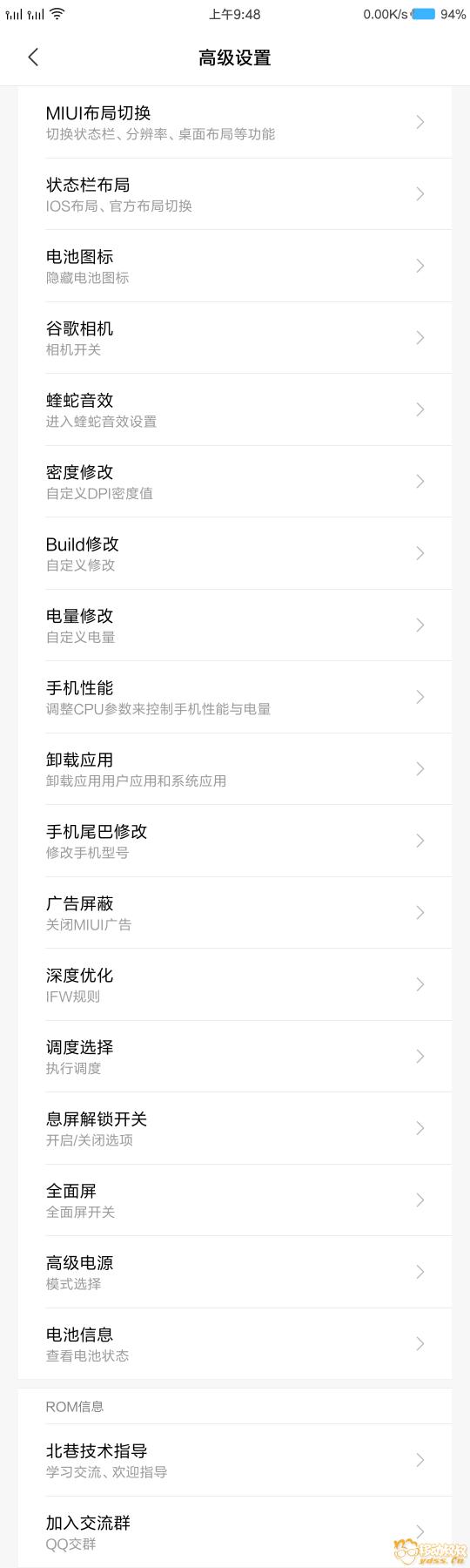 Screenshot_2018-10-01-09-48-19-487_com.makelove.settings.png
