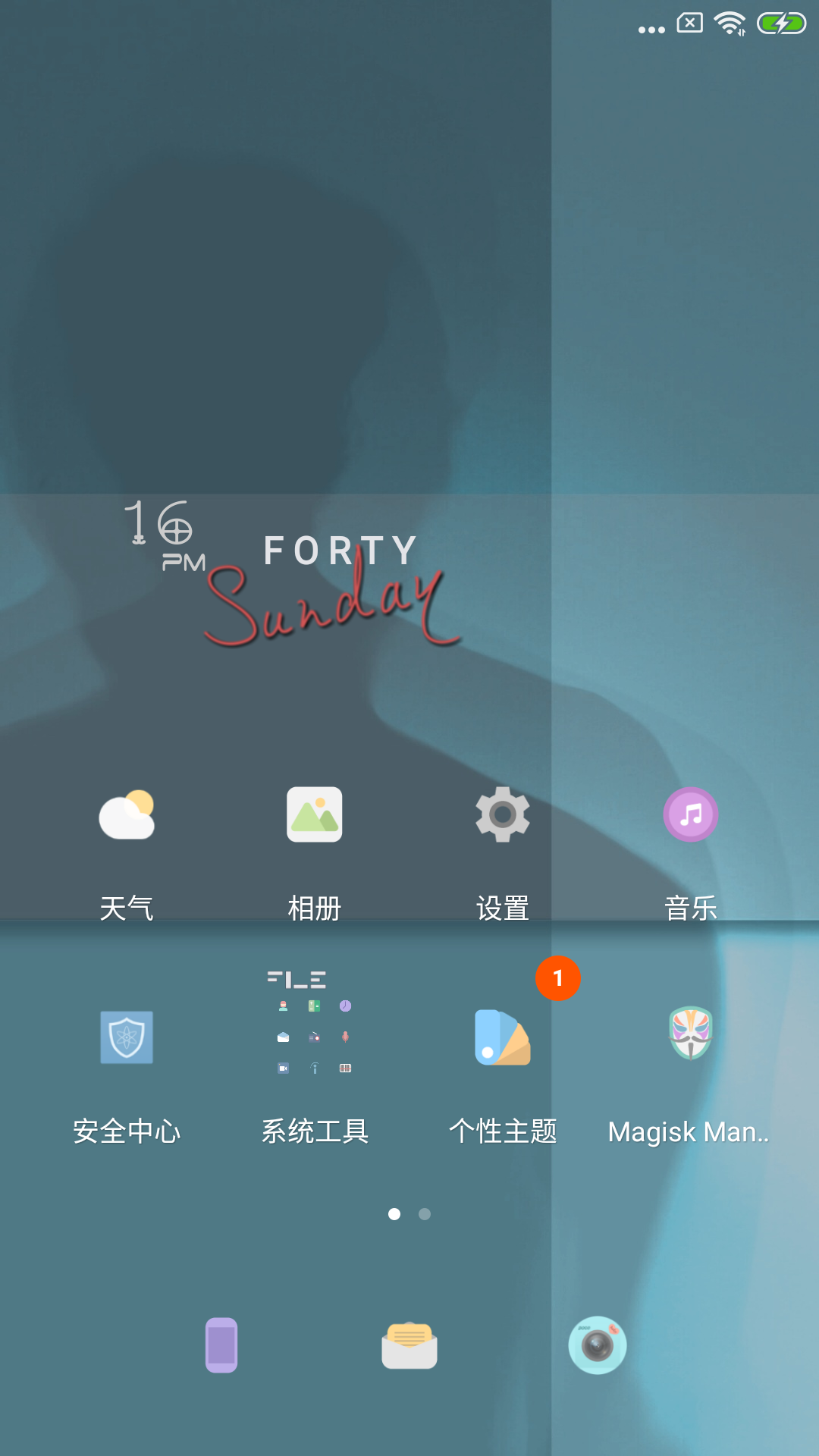 Screenshot_2018-08-26-16-40-32-327_com.miui.home.png