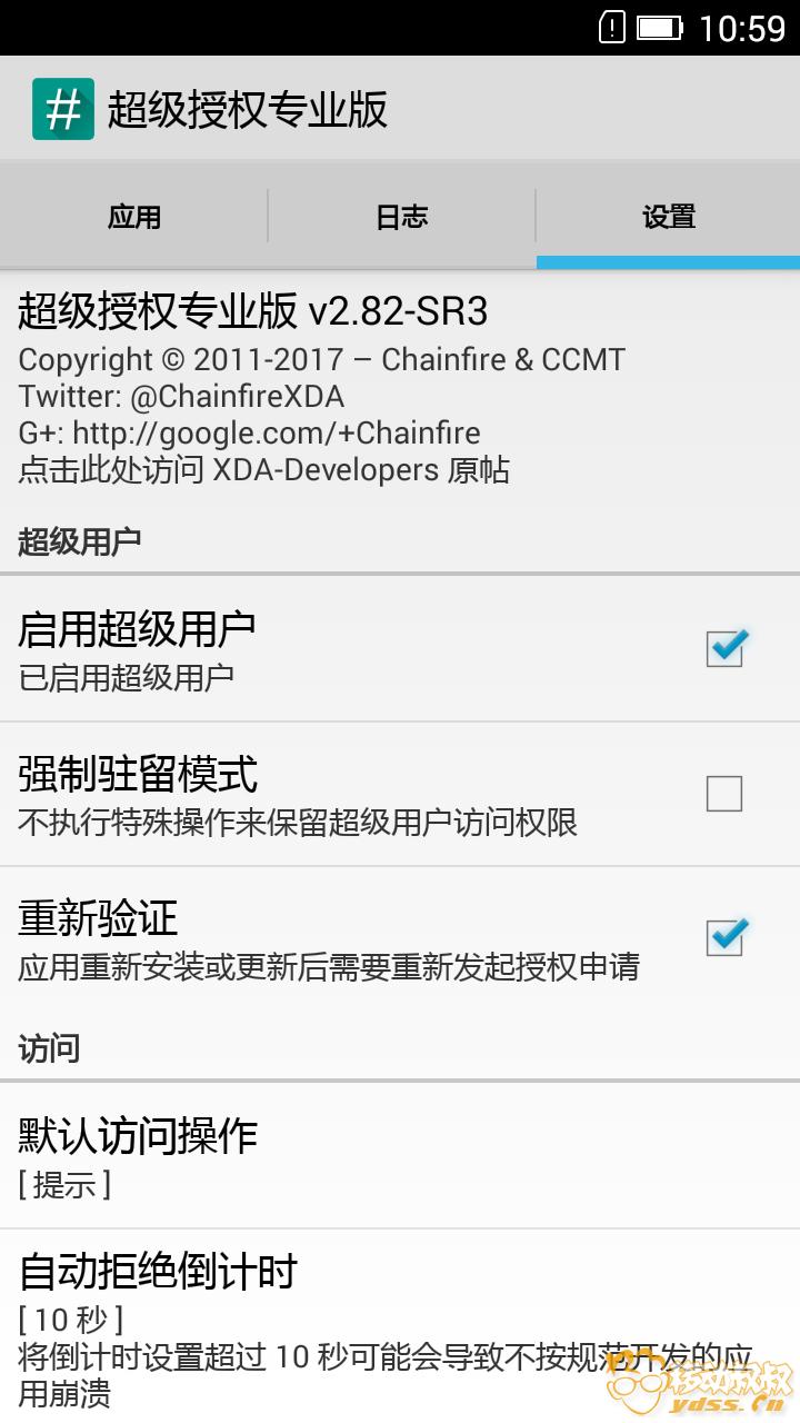 Screenshot_2018-10-10-10-59-42.png
