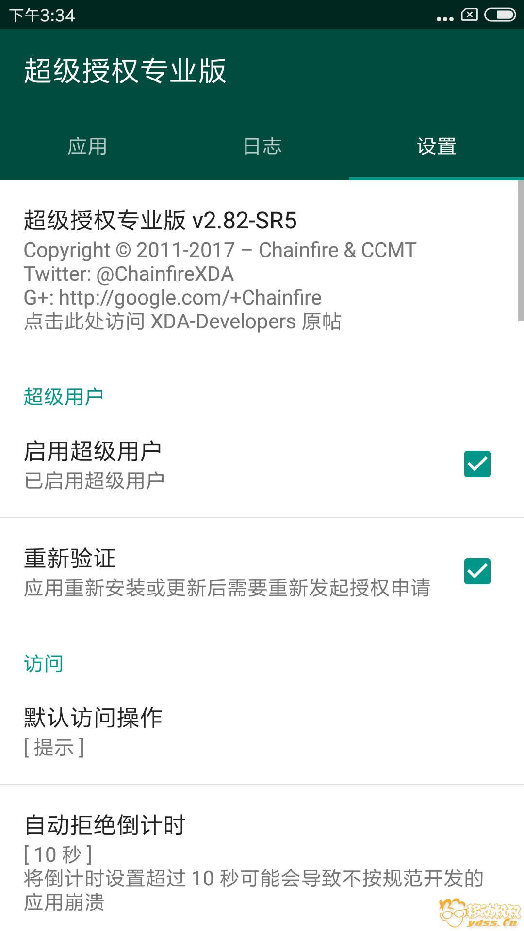 Screenshot_2018-10-10-15-34-25-391_eu.chainfire.supersu.png