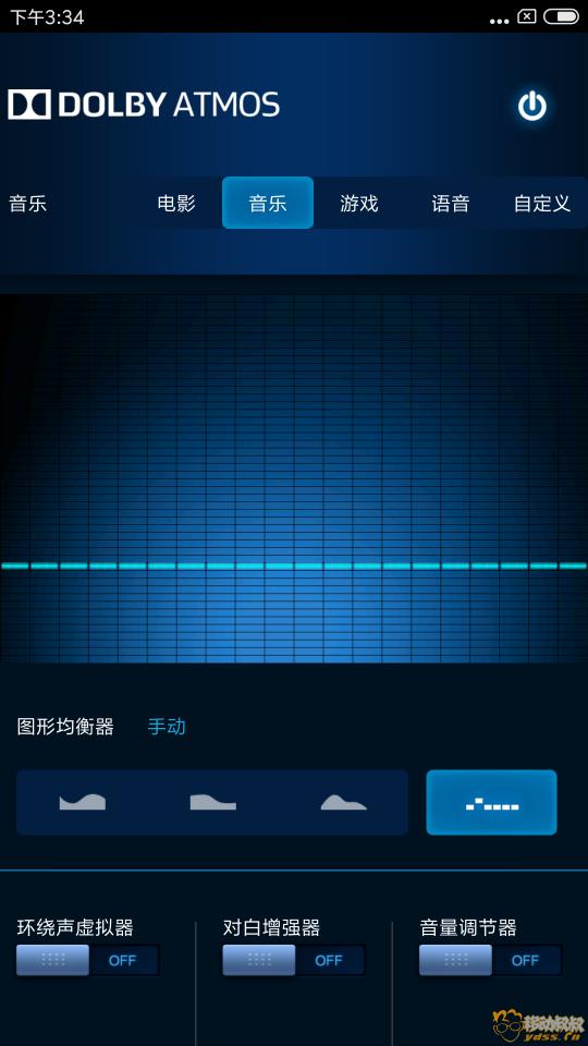 Screenshot_2018-10-10-15-34-32-032_com.atmos.daxappUI.png