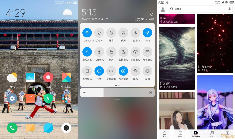 Screenshot_2018-10-07-16-29-48-282_com.miui.jpg