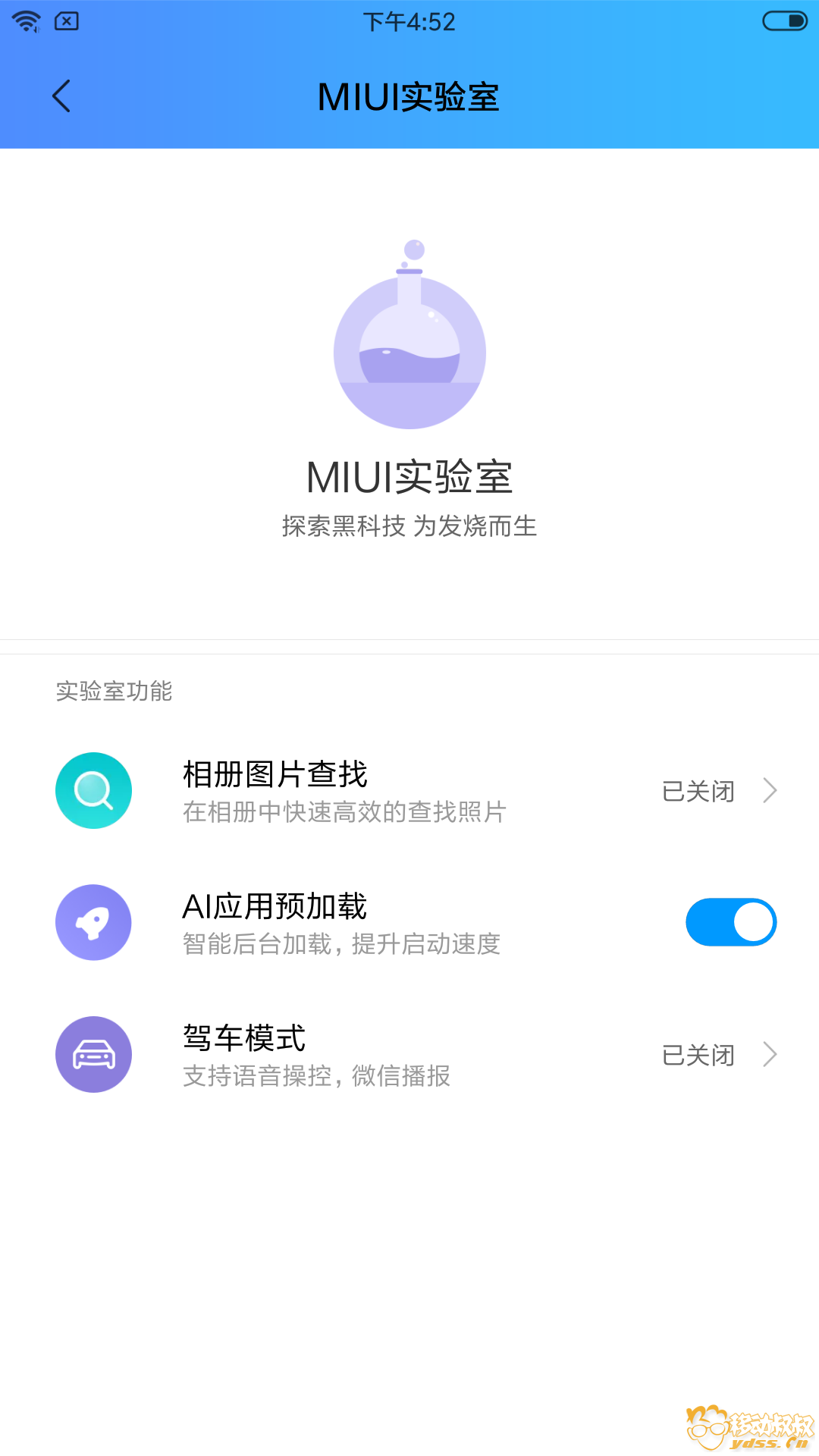 Screenshot_2018-08-21-16-52-01-392_com.android.settings.png