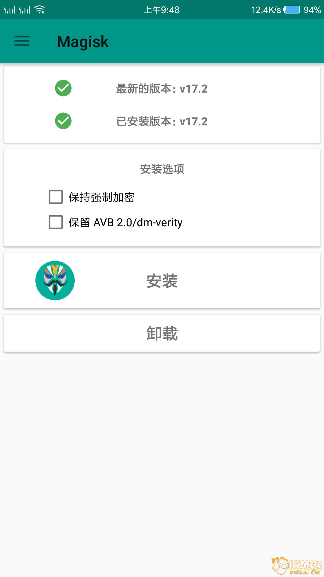 Screenshot_2018-10-01-09-48-12-220_com.topjohnwu.magisk.png