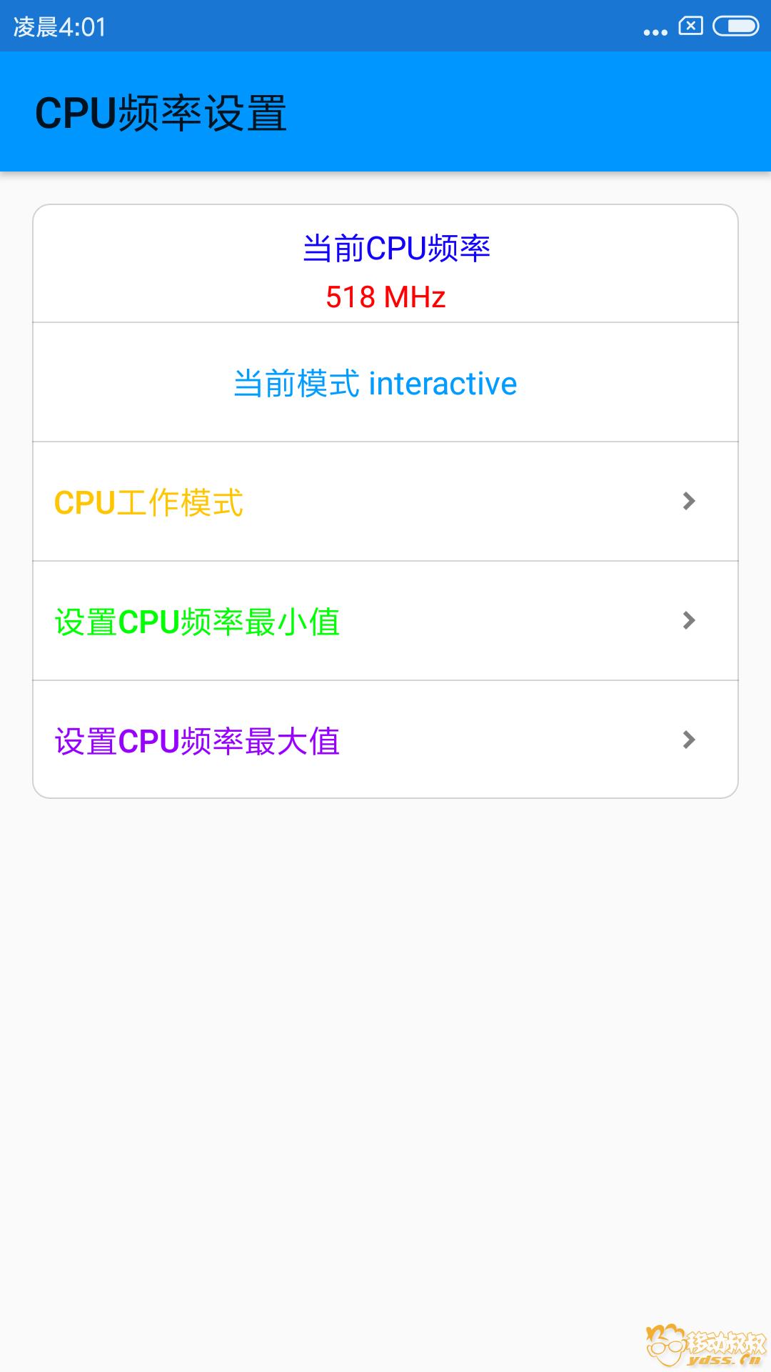 Screenshot_1971-03-29-04-01-16-118_com.zhanhong.tools.png