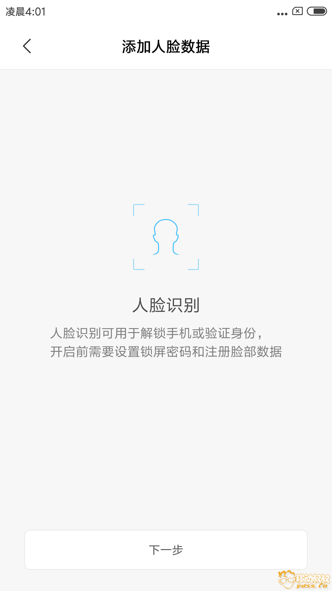 Screenshot_1971-03-29-04-01-36-700_com.android.systemui.png