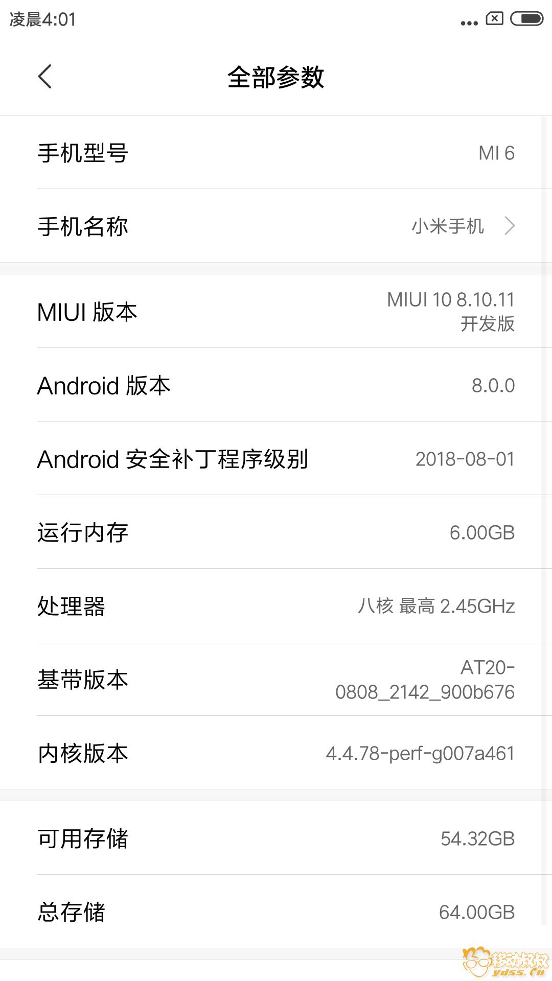 Screenshot_1971-03-29-04-01-31-606_com.android.settings.png