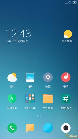 Screenshot_2018-10-11-12-43-31-187_com.miui.home.png