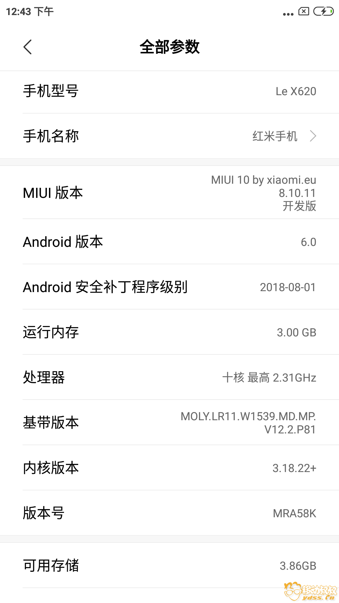 Screenshot_2018-10-11-12-43-39-747_com.android.settings.png