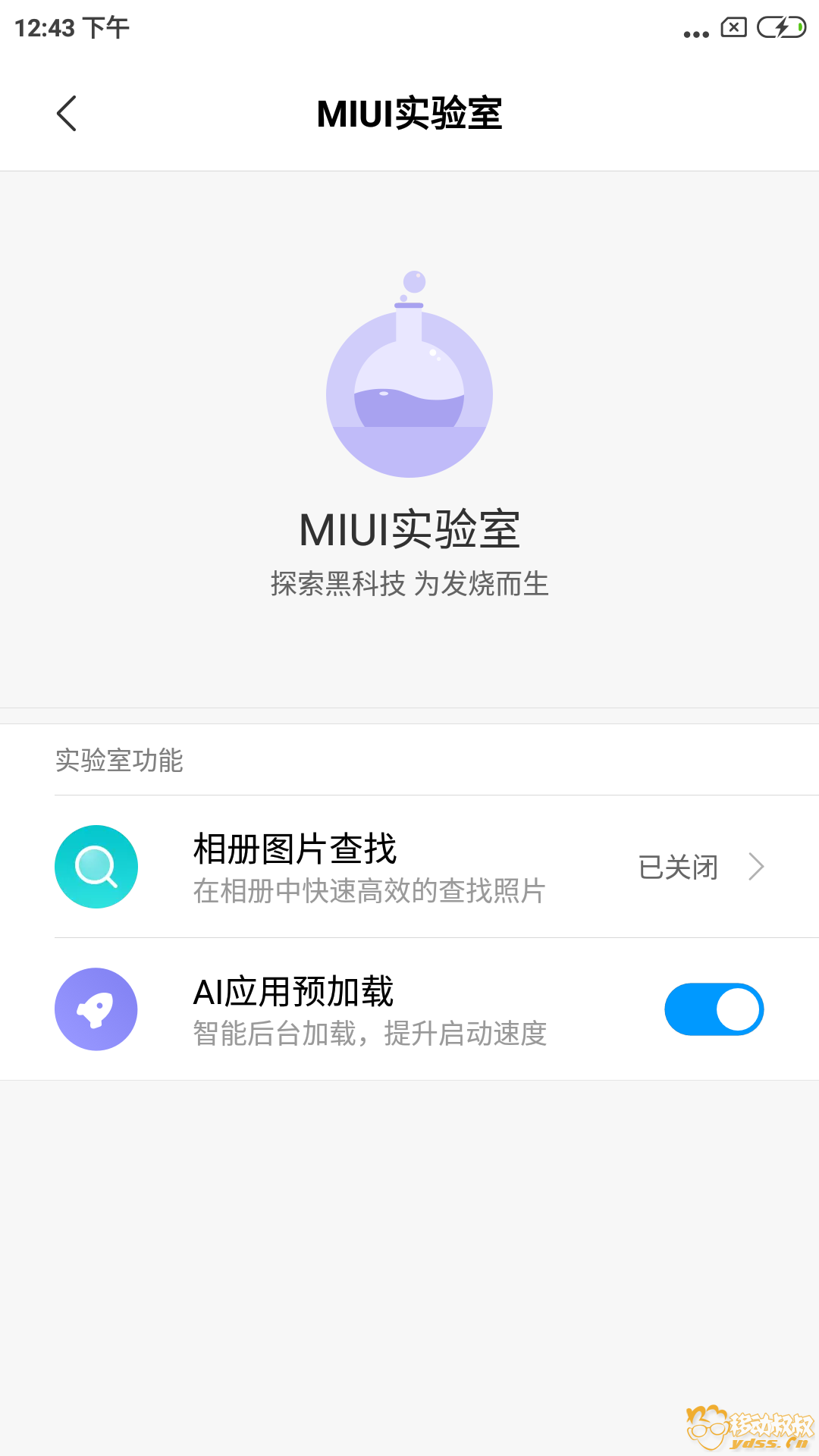 Screenshot_2018-10-11-12-43-45-296_com.android.settings.png