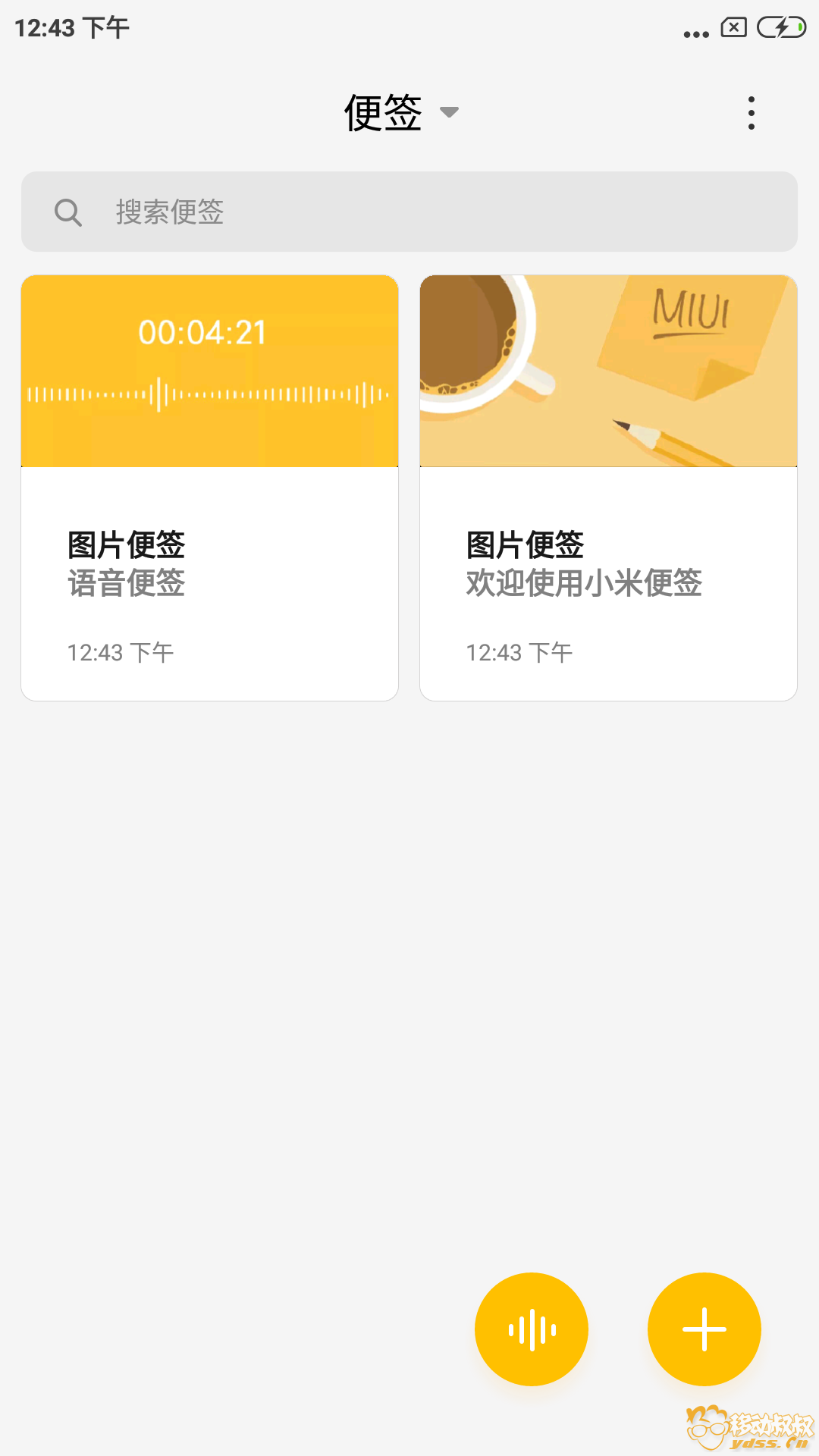 Screenshot_2018-10-11-12-43-56-297_com.miui.notes.png