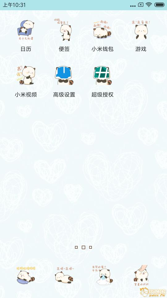 Screenshot_2018-10-26-10-31-42-386_com.miui.home.png