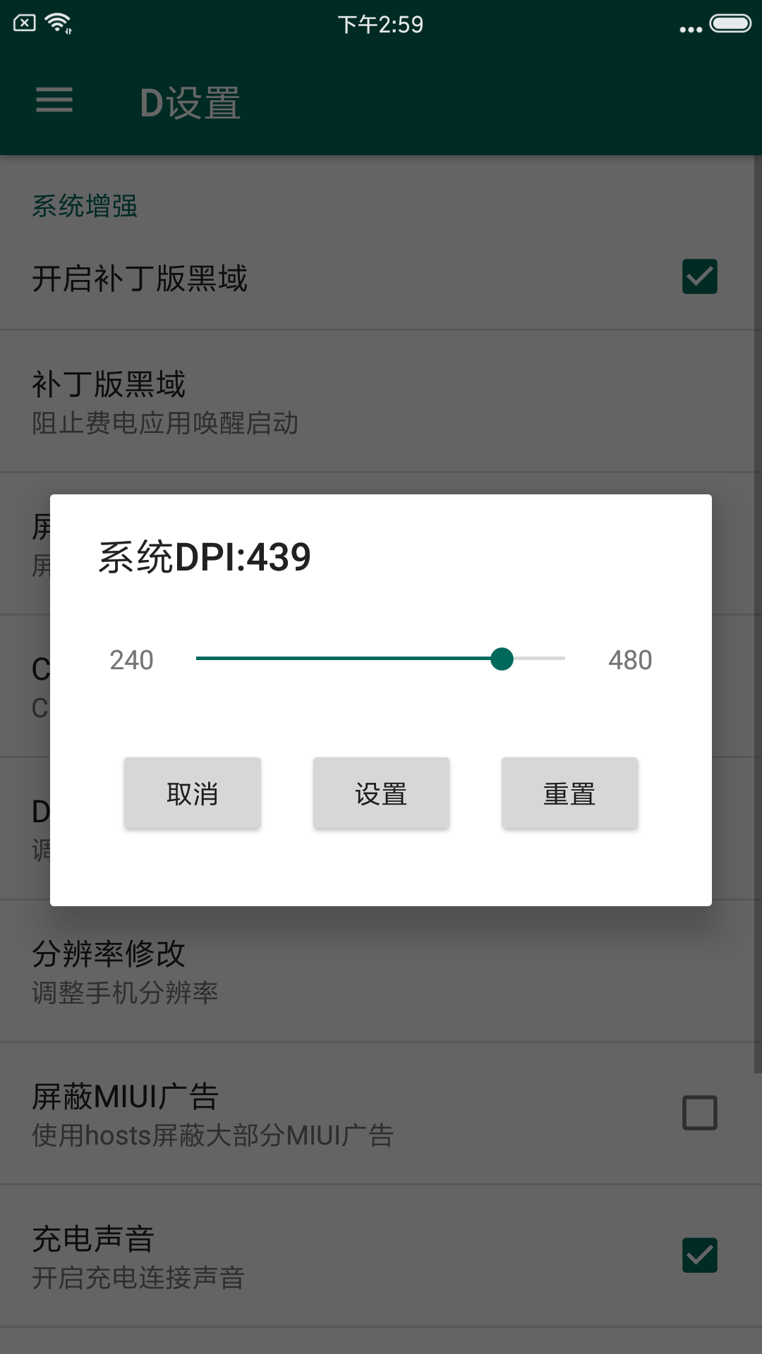 Screenshot_2018-09-10-14-59-20-410_com.dsetting.png