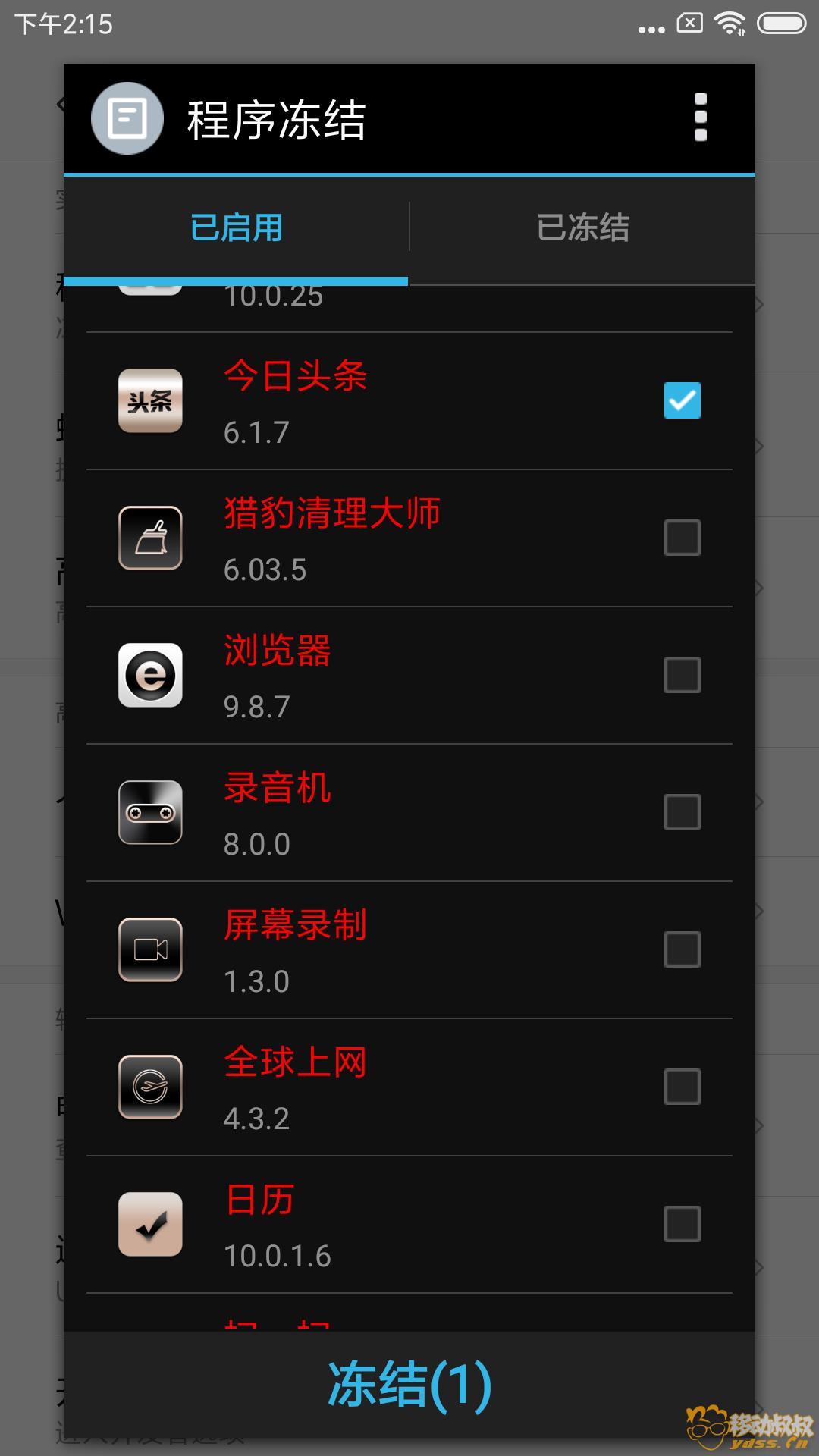 Screenshot_2018-11-07-14-15-48-253_com.smartapp.appfreezer.png