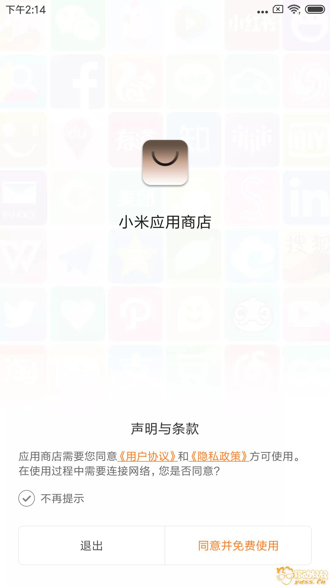 Screenshot_2018-11-07-14-14-05-327_com.xiaomi.market.png