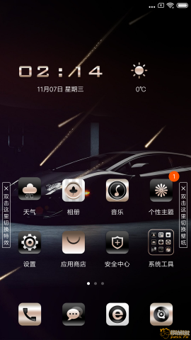 Screenshot_2018-11-07-14-14-16-185_com.miui.home.png