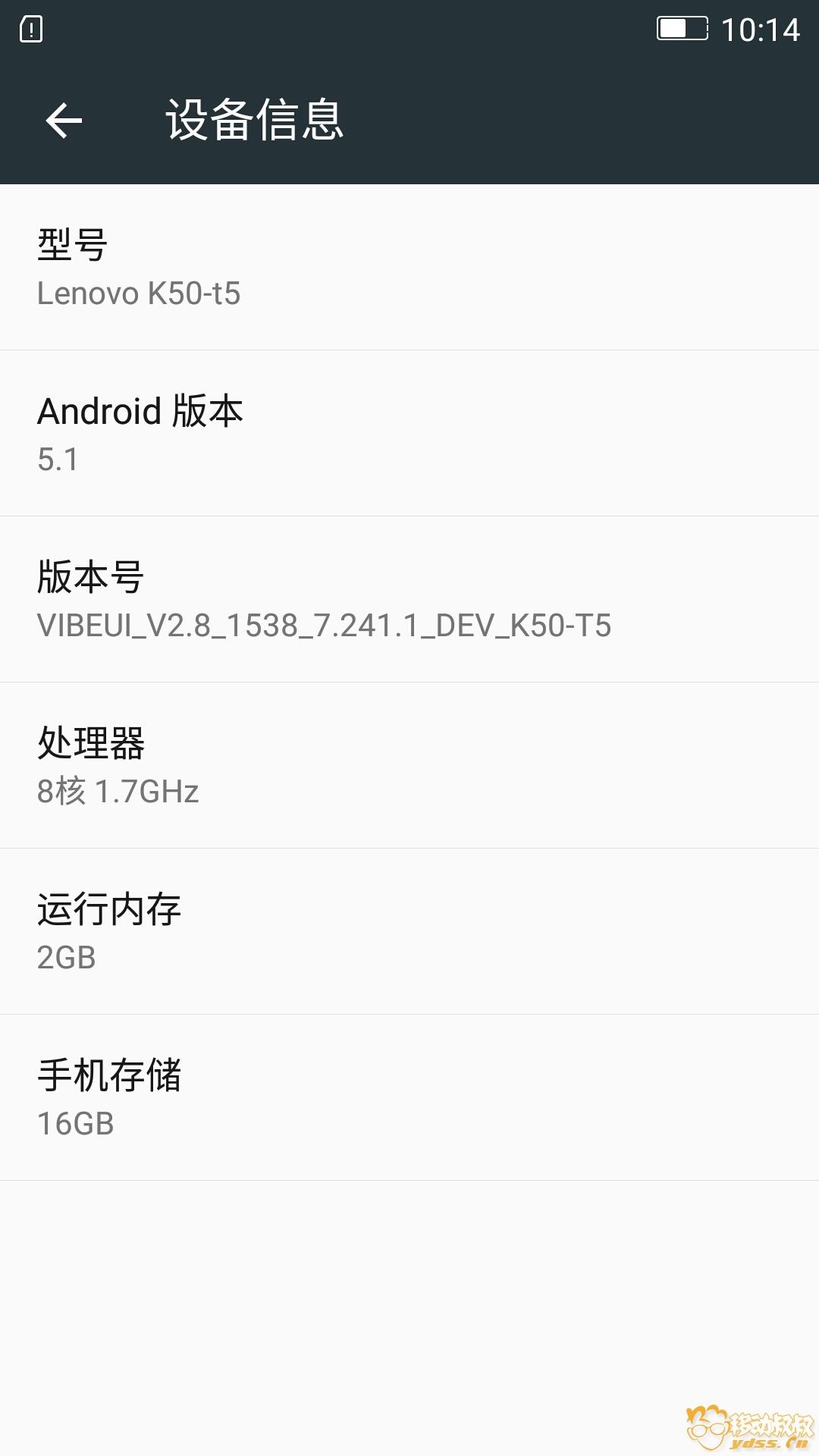 Screenshot_2018-11-08-10-14-08-625.jpg