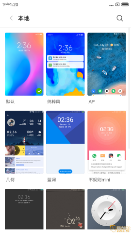 Screenshot_2018-10-25-13-20-23-618_com.android.thememanager.png