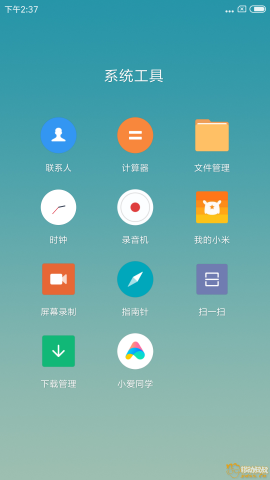 Screenshot_2018-11-08-14-37-30-662_com.miui.home.png