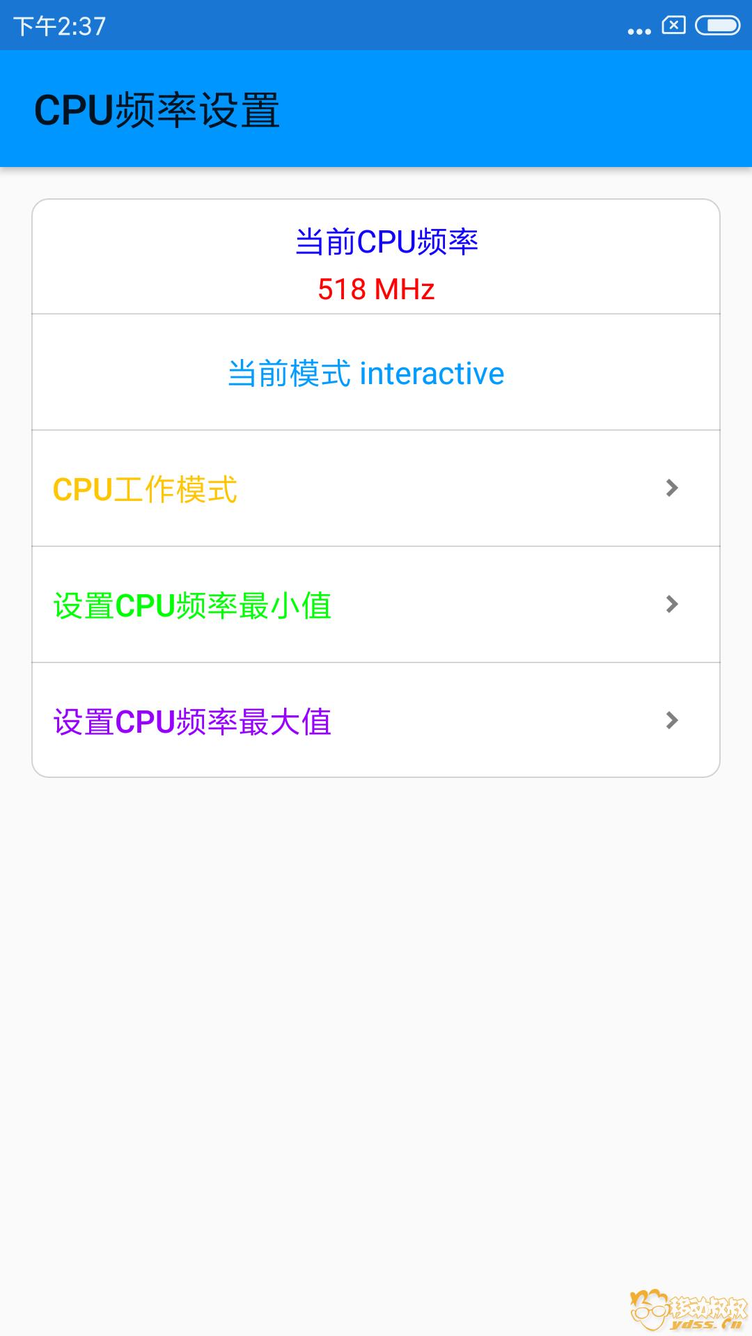 Screenshot_2018-11-08-14-37-45-601_com.zhanhong.tools.png