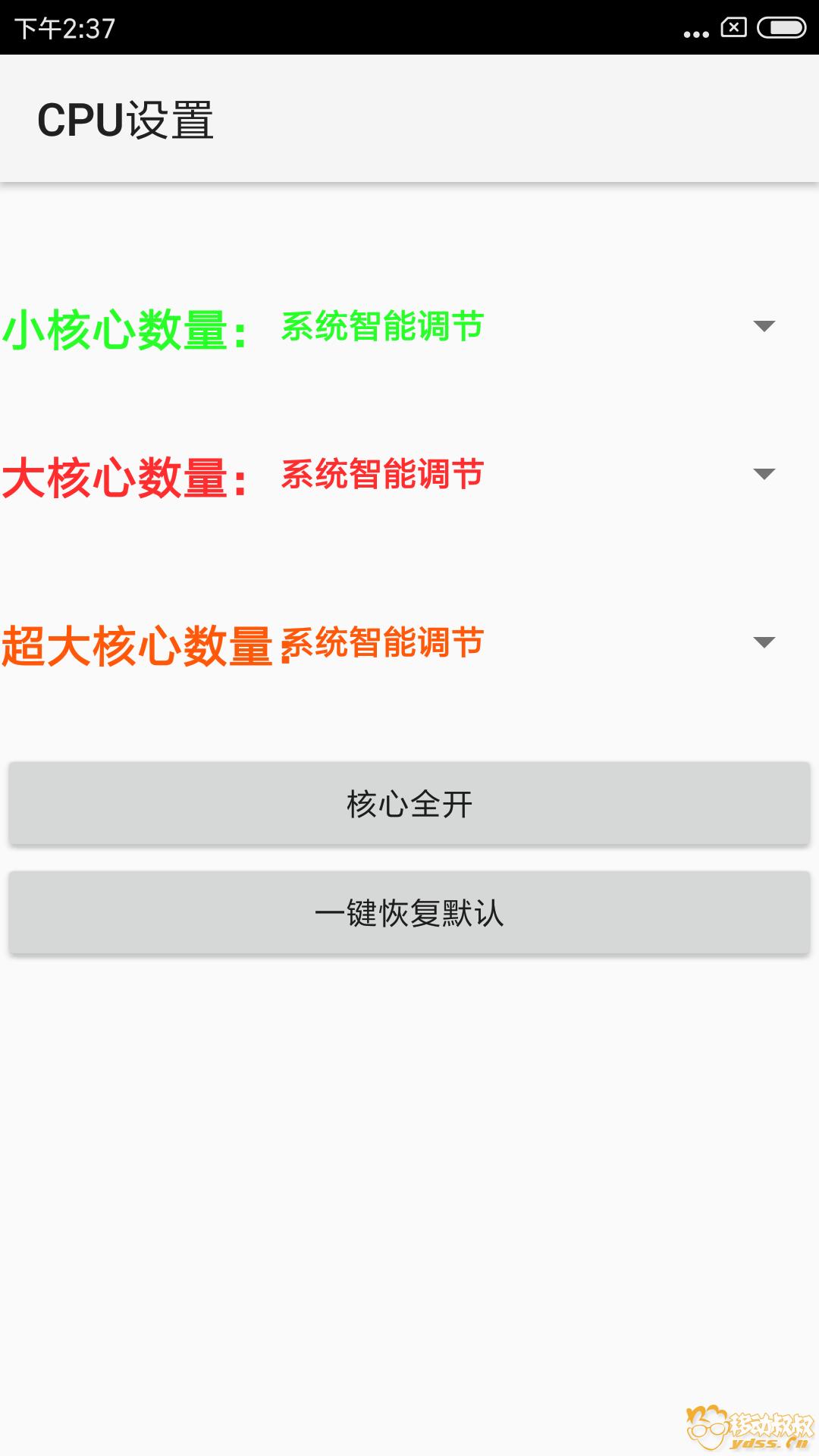Screenshot_2018-11-08-14-37-53-099_com.eui.xd.png