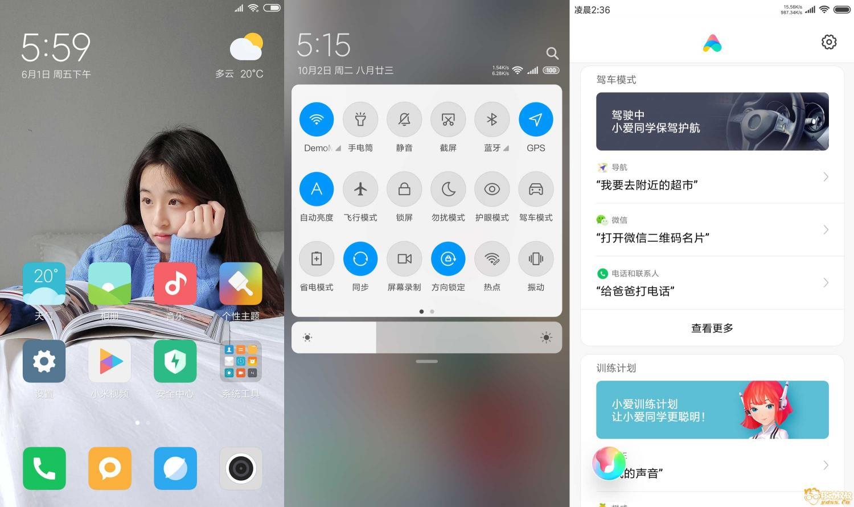Screenshot_2018-06-01-17-59-54-649_com.miui.jpg