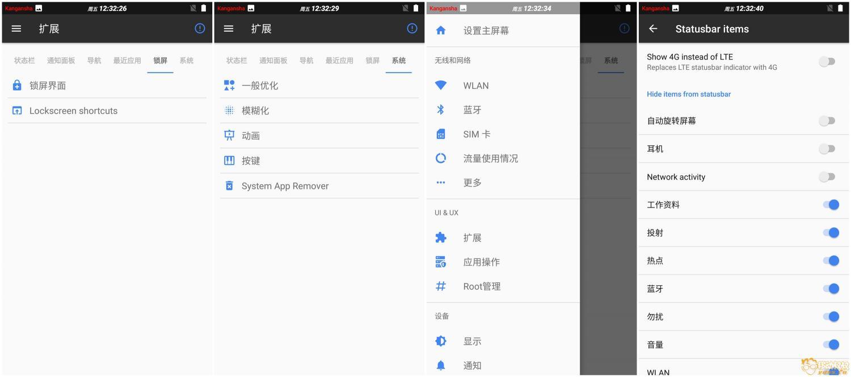 Screenshot_20181019-123142_21副本.jpg