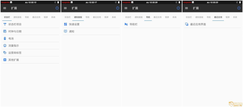 Screenshot_20181019-123142_副1本.jpg