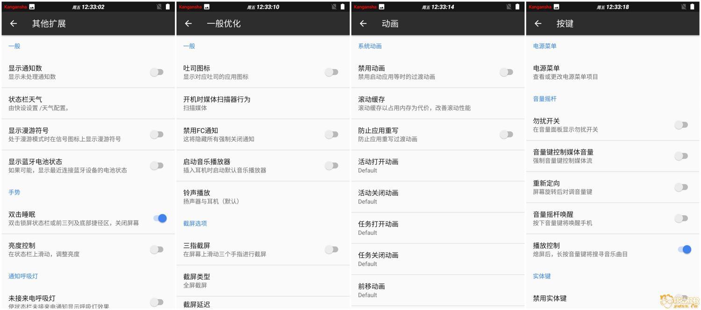 Screenshot_20181019-123146662_副本.jpg