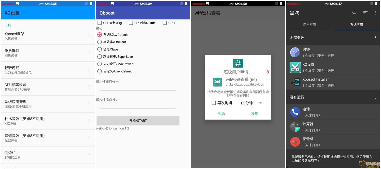 Screenshot_20181019-1232165142_副本.jpg