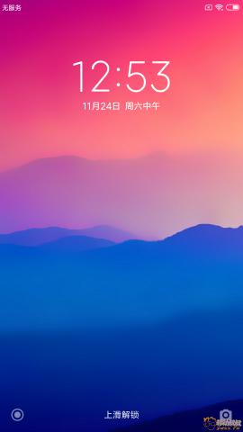 Screenshot_2018-11-24-12-53-39-897_lockscreen.png