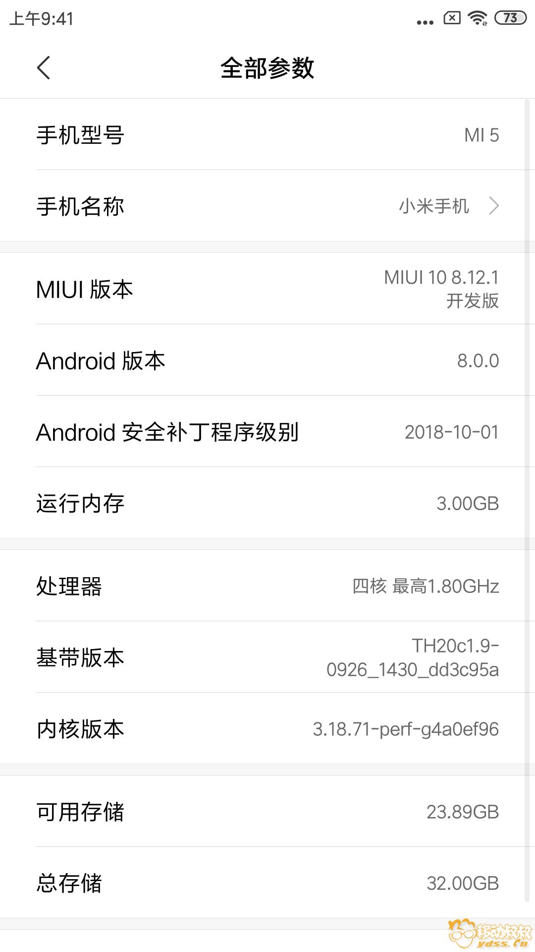 Screenshot_2018-12-01-09-41-29-279_com.android.settings.png