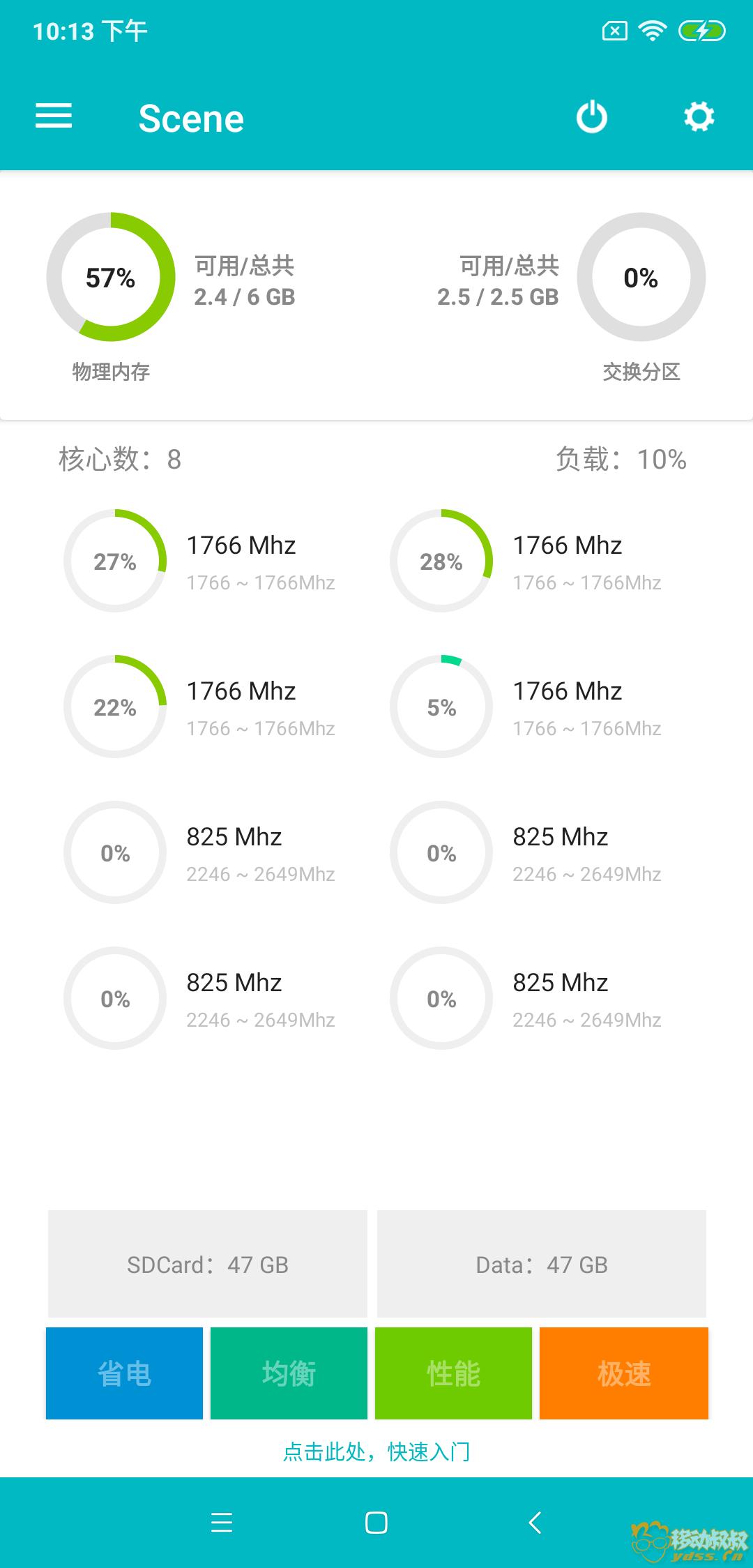 Screenshot_2018-10-28-22-13-45-830_com.omarea.vtools.png