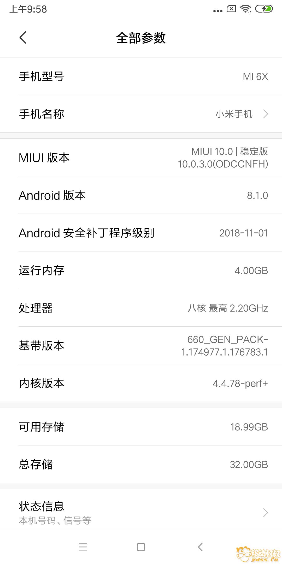 Screenshot_2018-12-06-09-58-30-597_com.android.settings.png