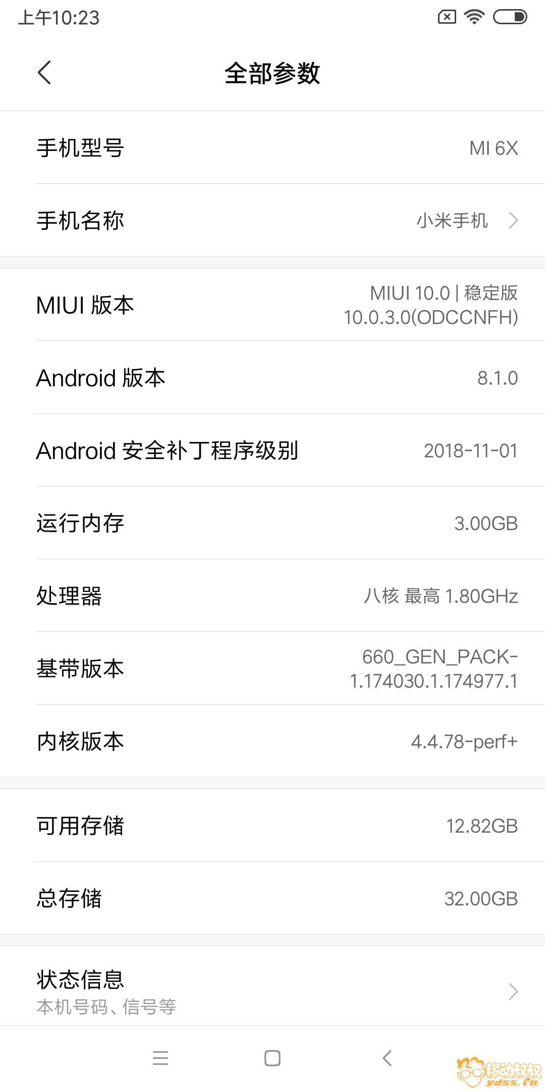 Screenshot_2018-12-06-10-23-44-849_com.android.settings.png