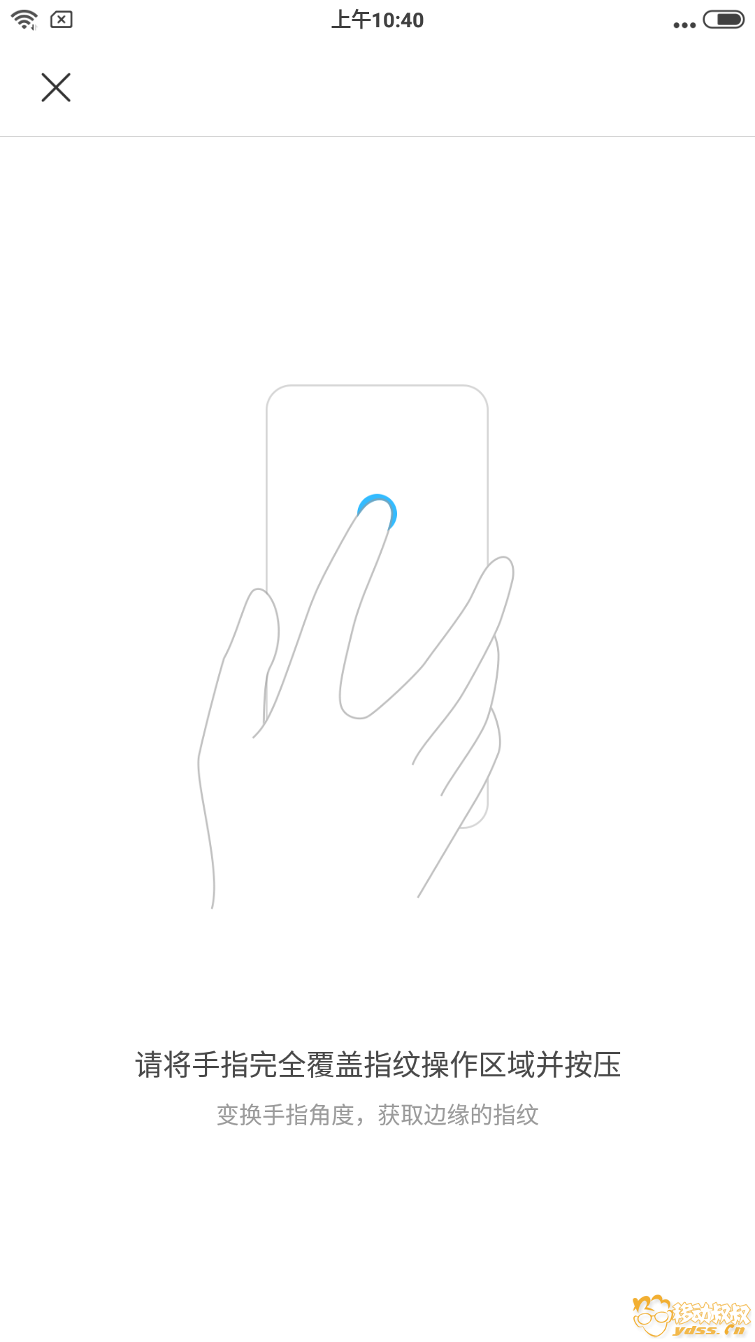 Screenshot_2018-08-10-10-40-36-837_com.android.settings.png