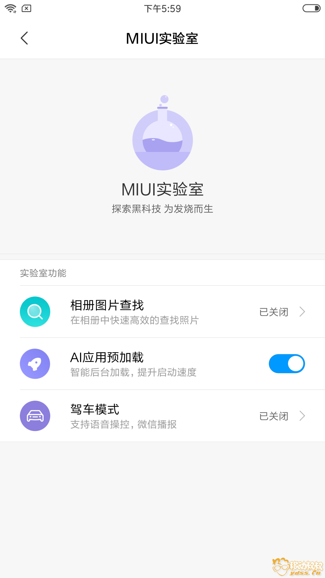 Screenshot_2018-09-06-17-59-03-006_com.android.settings.png