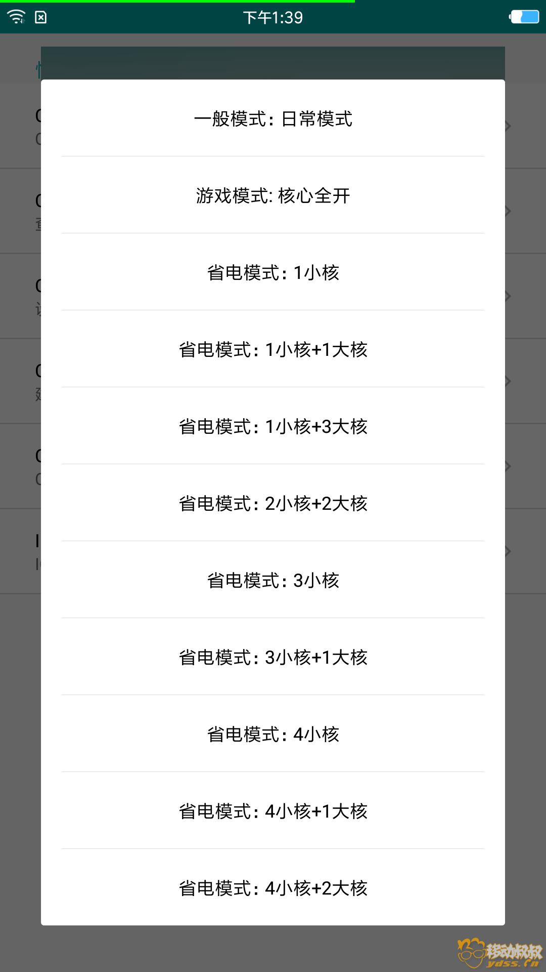Screenshot_2018-09-19-13-39-09-012_com.lay.superTool.png