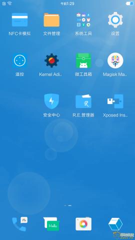 Screenshot_2018-09-07-13-29-29-220_com.miui.home.png