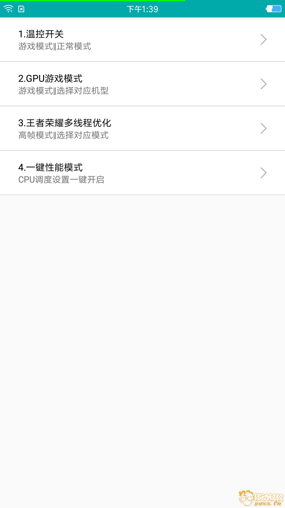 Screenshot_2018-09-19-13-39-01-514_com.lay.superTool.png
